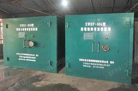 防雹炮弹存储库