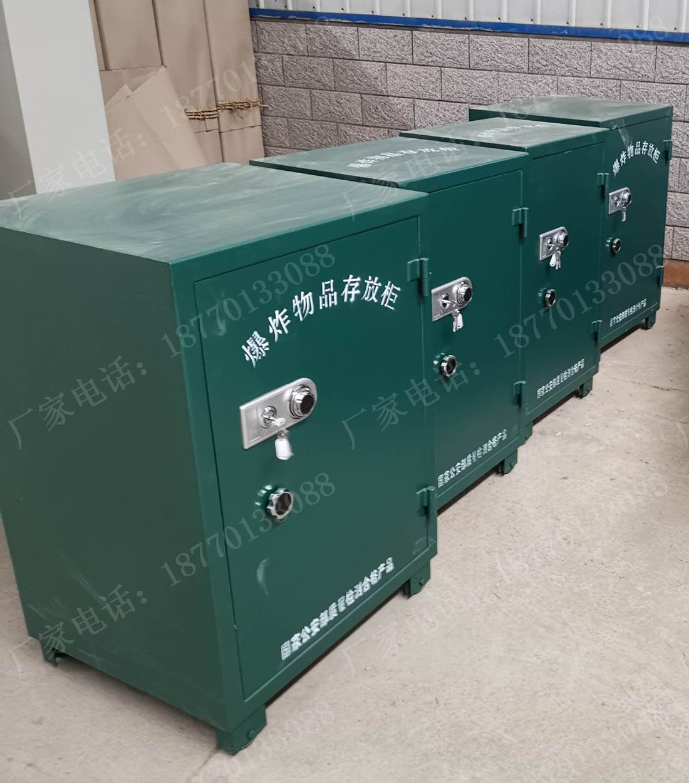 小型炸药柜防爆箱