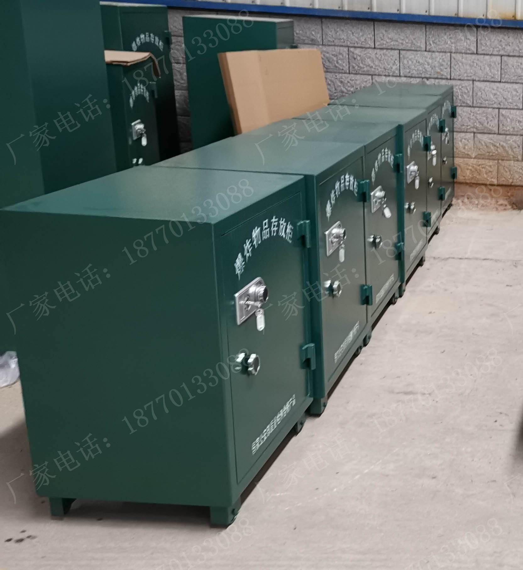 爆破器材保管箱