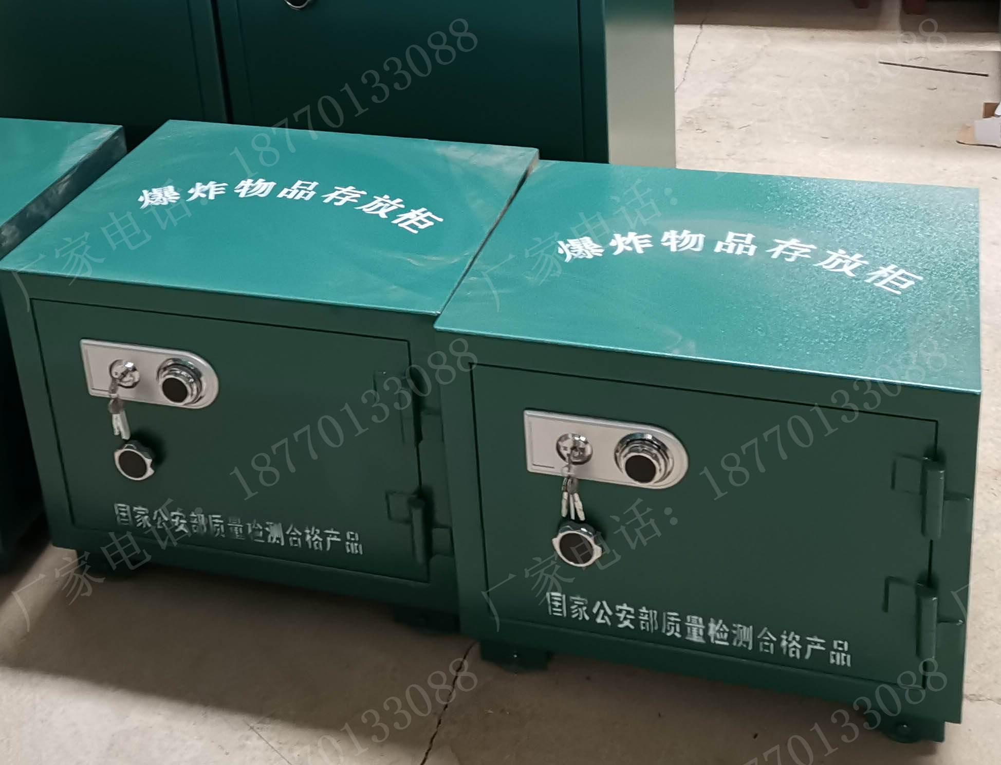 存储yabox10柜子,炸药yabox10存放柜,存放yabox10柜厂家
