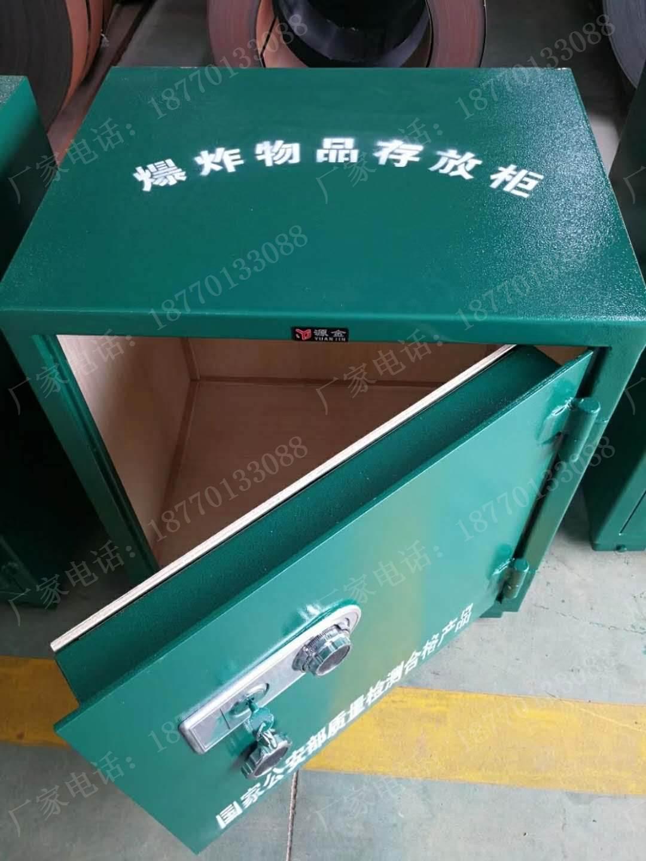 yabox10专用发放箱,一千枚yabox10存放柜,1000发yabox10管理柜