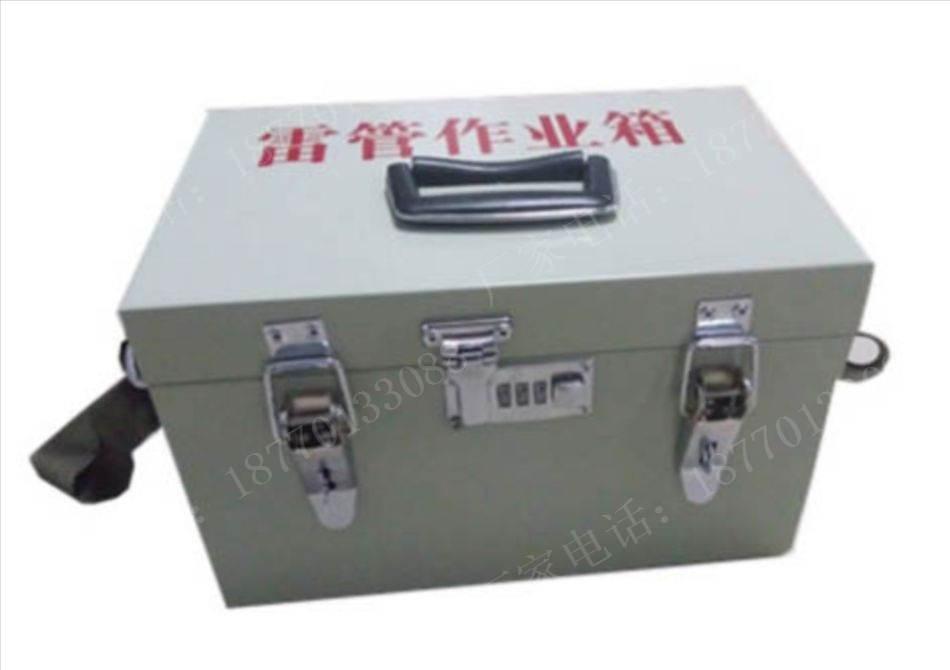 手提yabox10作业箱