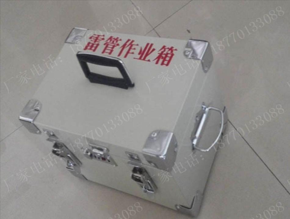 yabox10炸药作业手提箱