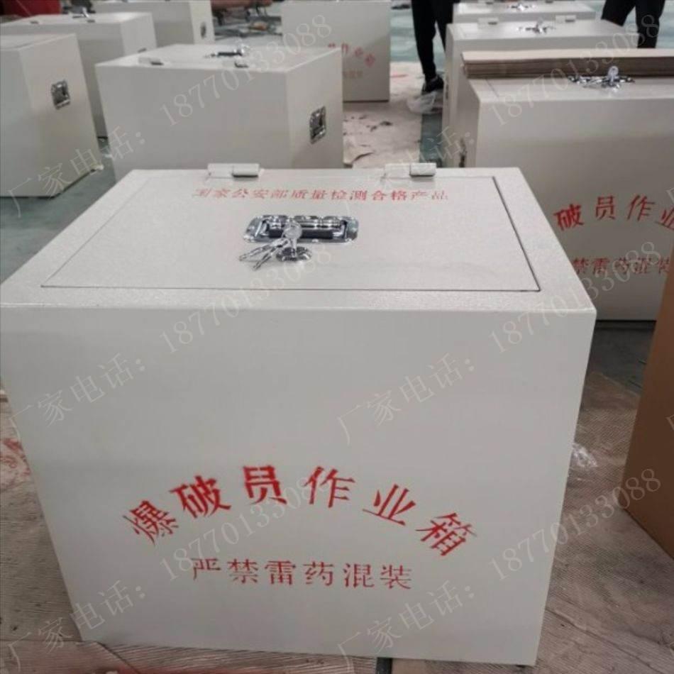 野外yabox10便捷作业箱